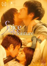 Spice → Moisture