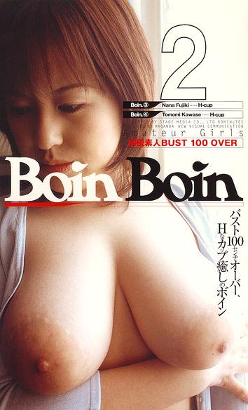 Boin Boin  2