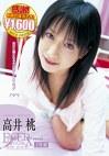 FACE 86 DX 高井桃
