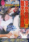 SUPER JUICY AWABI 美少女残酷フィルム1 女子校生拉致強姦!!恥辱半狂乱淫獄実験