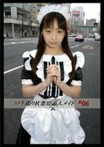 生撮り秋葉原素人メイド#06