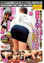街で見かけたタイトスカートが似合う桃尻美人妻をナンパして中出し
