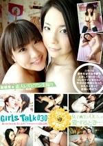 素人レズビアン生撮り Girls Talk 030 女子●生がOLを愛するとき・・・
