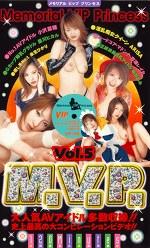 M.V.P. Vol.5