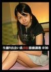 生撮り出会い系少女猥褻調教#06