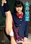Love Rina 永井里菜