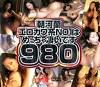 朝河蘭エロカワ系NO1はめっちゃ凄いです 980