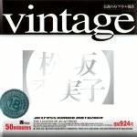 vintage 松坂季実子