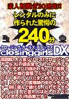 closing girls DX