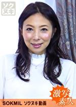 【五十路】ドッキリ隠し撮りSEX 綺美香さん