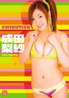 SWINUTION 成田梨紗