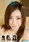 S-Cute ex 29