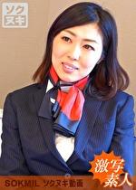 清楚なCAのマッサージを覗き見 里美さん 39歳