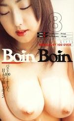 Boin Boin 8