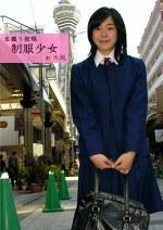 生撮り投稿制服少女in大阪