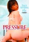 PRESSURE ~顔騎放尿~ FACE SITTING & PEE