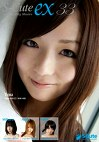 S-Cute ex 33