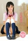 あどけない体でしっかり感じる パイパン小動物系美少女 AVデビュー 福田まりえ 18歳