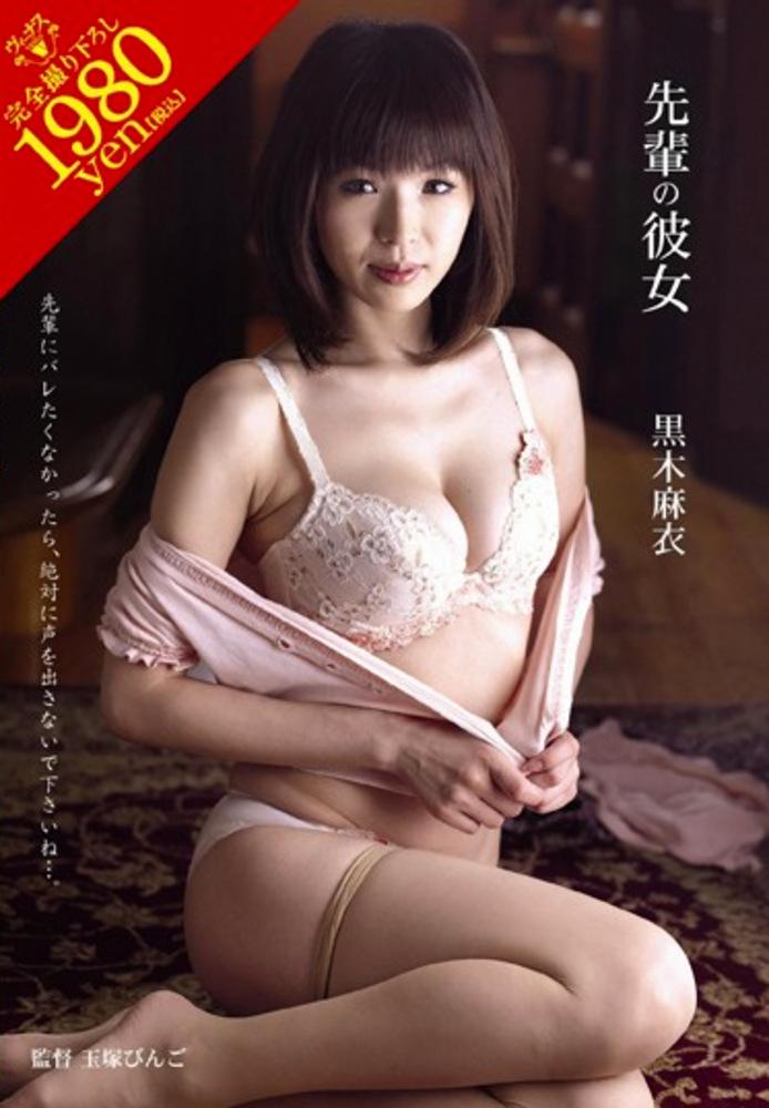 春野小町 - エロ動画 ギリグラ!! アダルト動画 秘宝館