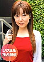 山中こゆき(49)