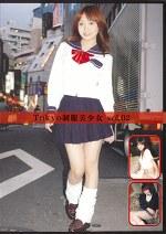 Tokyo制服美少女 vol.02