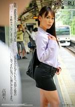毎朝、通勤電車で目が合うキレイなお姉さんに声をかけれずにいたら、見知らぬ男のザーメンを飲み干してしまうほどイヤラしい女で、それに気づいた僕に声をかけてきた。 高瀬杏