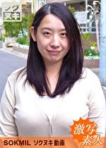 【三十路】ドッキリ隠し撮りSEX 里佳さん 32歳