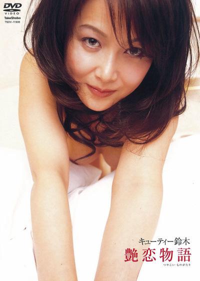 キューティー鈴木さんの画像その21