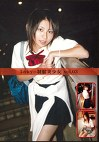 Tokyo制服美少女 vol.03