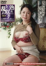 熟女咲き乱れ 淫猥マダムの宴vol.4 波純子