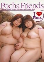 Pocha Friends Minami Usagi Icup/Kitazawa Honoka Icup