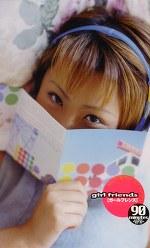 girl friends ピュア系女の子ドキュメント