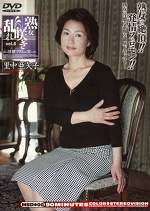 熟女咲き乱れ 淫猥マダムの宴vol.6 里中亜矢子