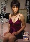 巨乳母の性愛 ドスケベ欲しがり巨乳母の淫らなセックス 小沢那美 四十四歳