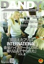 「間違えたフリしてINTERNATIONAL金髪ハイスクールバスに乗り込んでヤられた」VOL.2