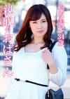 親戚のおばさん 松坂美紀 34歳