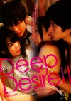 Deep Desire 2 -Please-