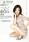Age35 麻生京子4 独身 元ファッションモデル