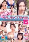 石橋渉のビキニHUNTING 15