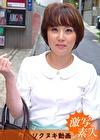 応募素人妻 由利子さん 37歳