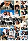 卒業アルバム 8