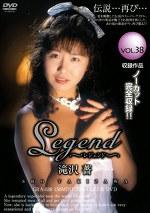 Legend 滝沢薔