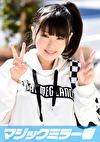 なおみ(18) フリーター マジックミラー号 猫背のおっぱいたっぷんたっぷんのポニーテール地味子と恥じらいSEX!