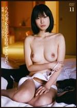 うちの妻・K実(26)を寝取ってください 11