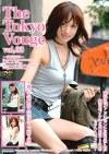 The Tokyo Vouge vol.03