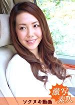 【三十路】美人英会話講師妻のハメ撮り ゆうこさん 37歳