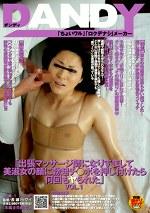 「出張マッサージ師になりすまして美淑女の顔に勃起チ○ポを押し付けたら何回もヤられた」VOL.1
