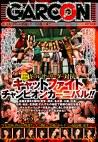 全国最強ギャルサーリーダー対抗 キャットファイトチャンピオンカーニバル!!