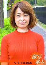 【四十路】応募素人妻 美香さん 44歳