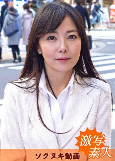 【四十路】応募素人妻 文さん 41歳